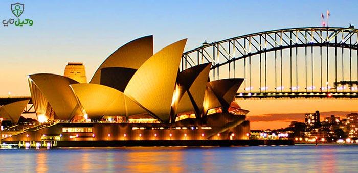 تحصیل رشته پزشکی در کشور استرالیا
