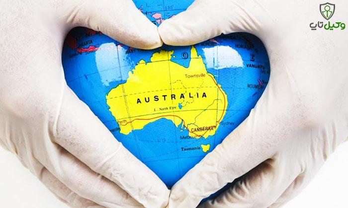 شرایط ورودی برای تحصیل در رشته پزشکی در استرالیا