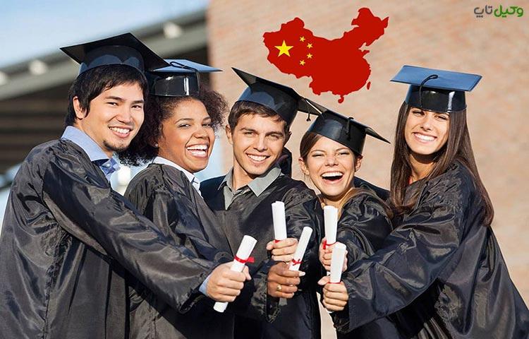 بورسیه تحصیلی در دانشگاه های معتبر رشته پزشکی در چین
