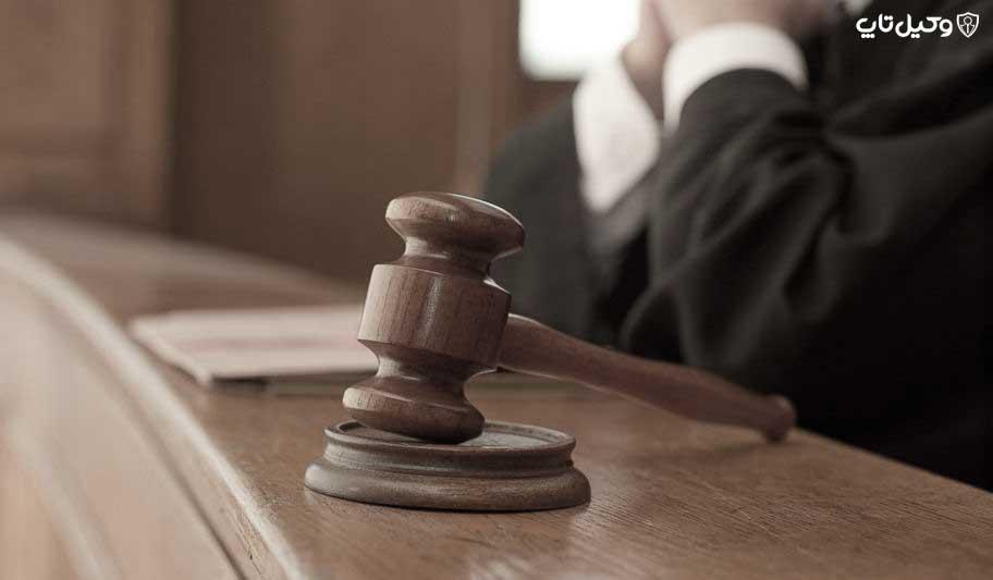 شرایط صحت شهادت در مقررات حقوقی