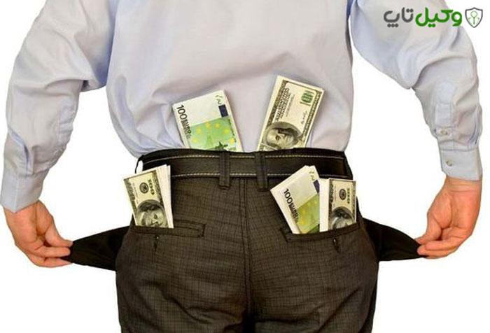 قانون مالیات مستقیم