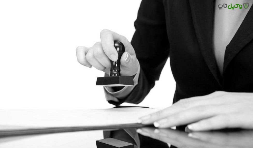 کدام فعالیت شرکت ها نیازی به اخذ مجوز ندارد؟