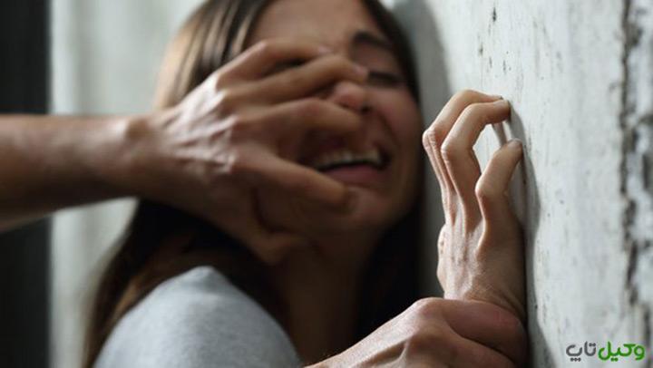 تجاوز جنسی