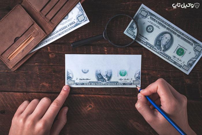 جعل قولنامه املاک