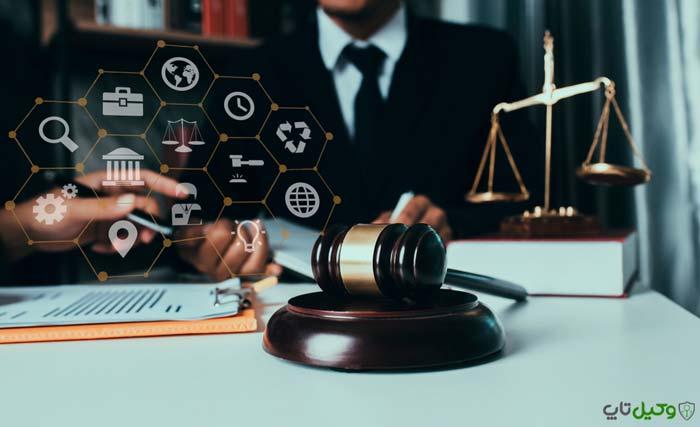 دفاتر قضایی تبریز