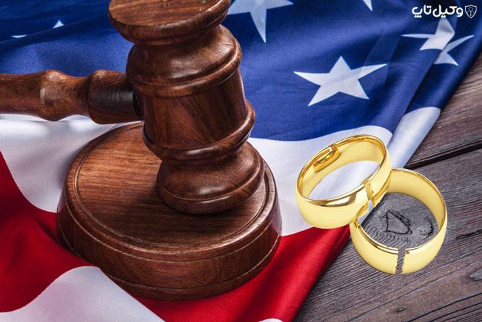 طلاق در امریکا