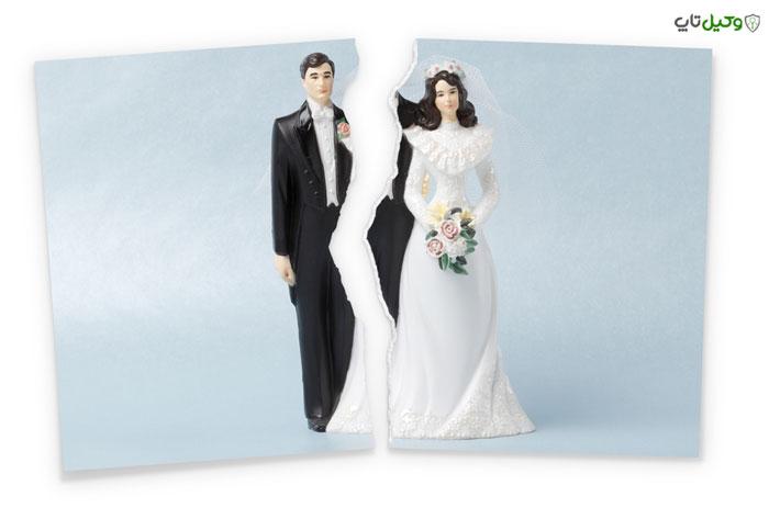 مدت زمان طلاق از طرف مرد