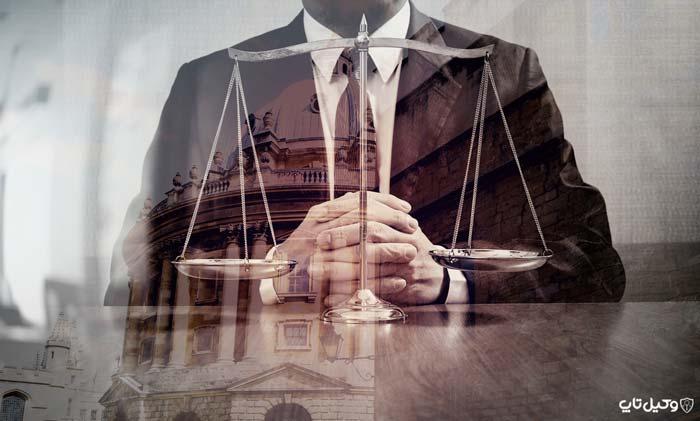 دفاتر قضایی اراک