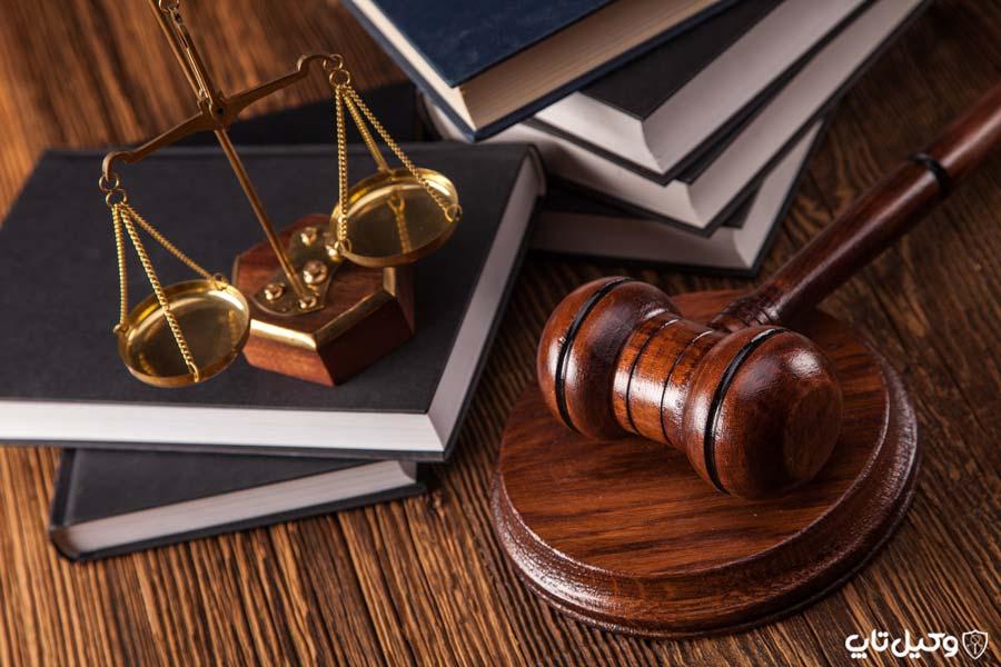 مدت داوری و حقوق داور