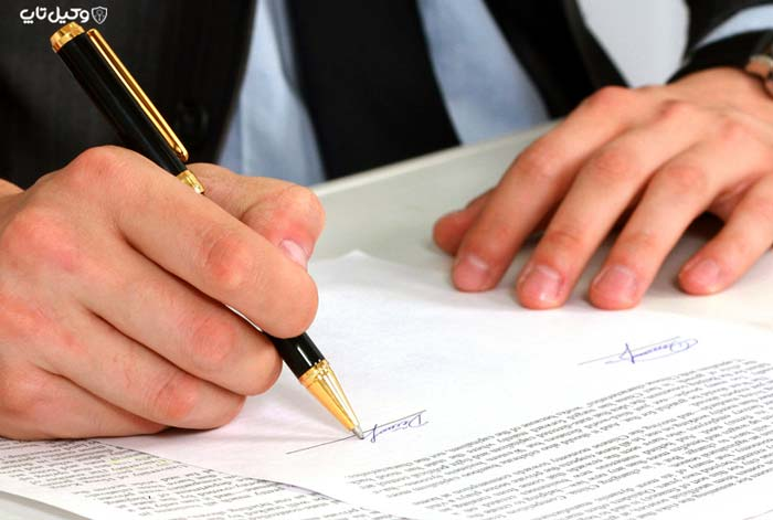 چگونگی و روش نوشتن نامه اداری