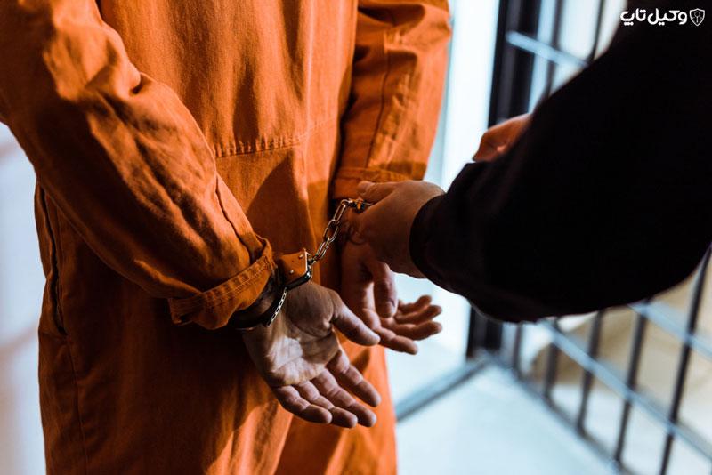 قانون کاهش حبس تعزیری