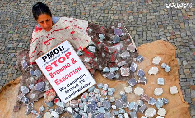 سنگسار در قانون مجازات اسلامی