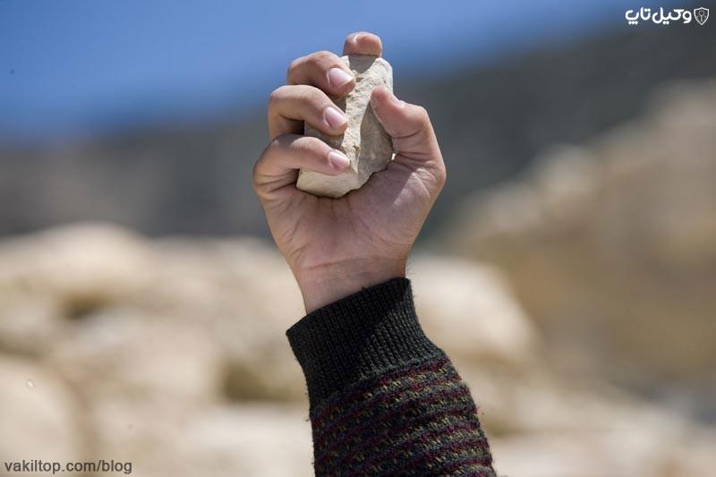 سنگسار