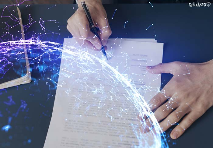 قرارداد انتقال تکنولوژی یعنی چه