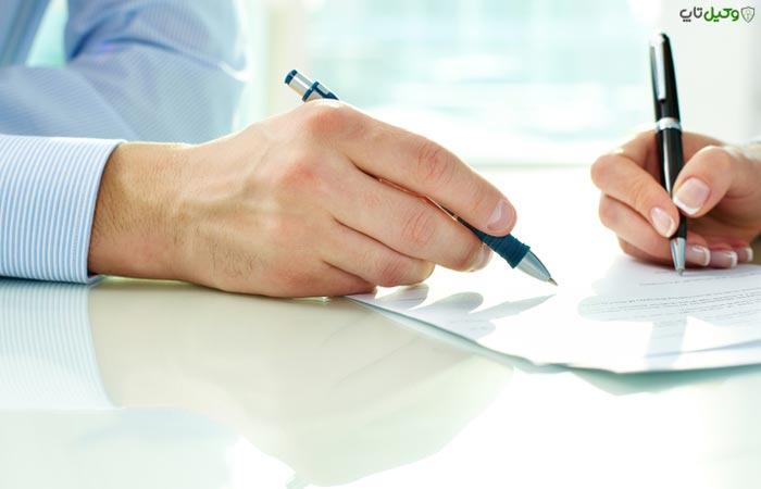 هر آنچه باید درباره تنظیم قرارداد بدانیم