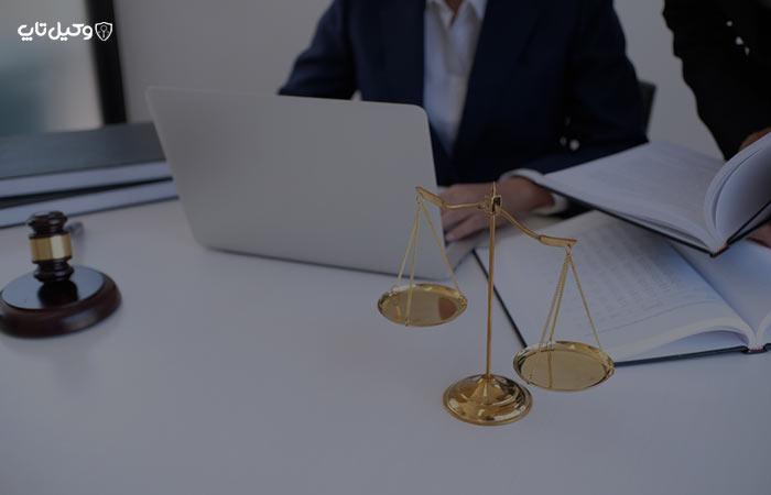 نحوه تنظیم، استعلام و ابطال وکالتنامه رسمی