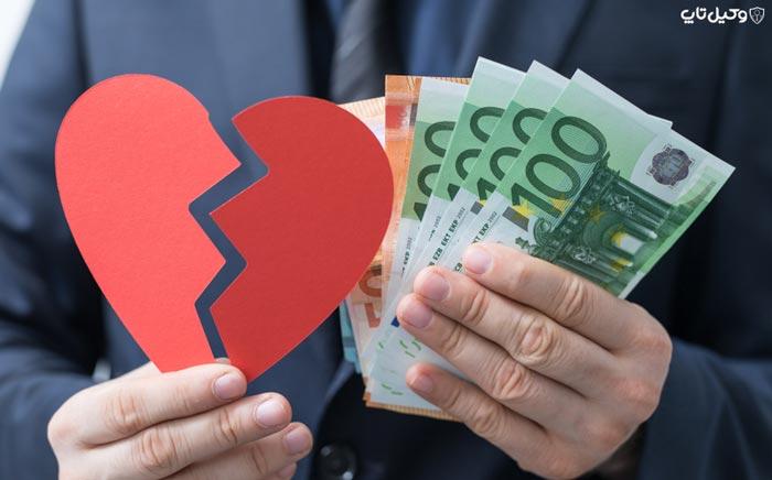 کاهش مهریه بعد از عقد ازدواج