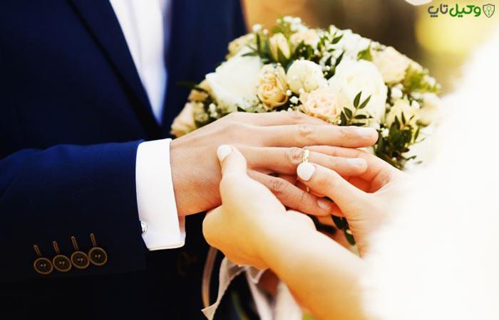 چگونگی حذف نام همسر سابق از شناسنامه