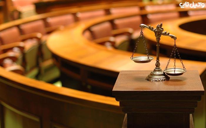 دادگاه بدوی چیست؟