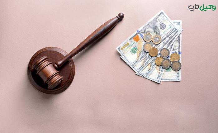 پرداخت نفقه و مهریه در دوران عقد
