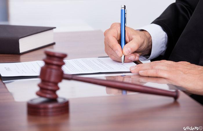 انواع اوقات دادرسی