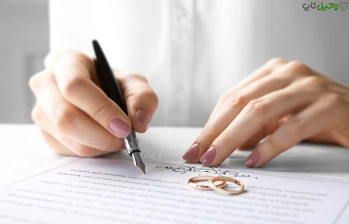 تدلیس (فریب)در ازدواج و ضمانت اجرای قانونی آن