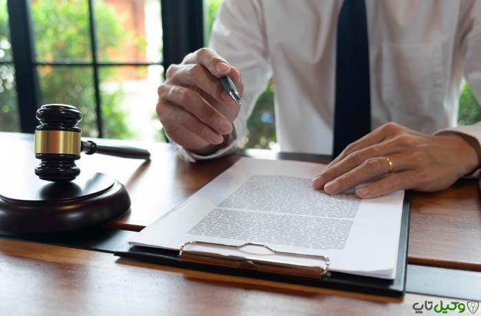نمونه وکالت بلا عزل در طلاق