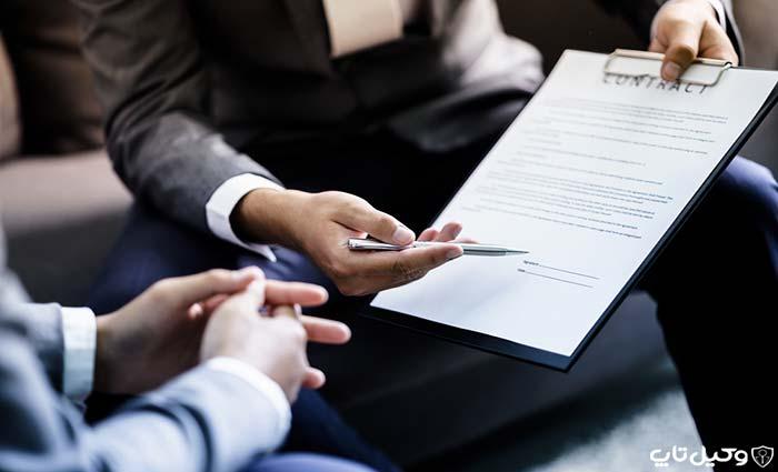 مفاد قرارداد های پیمانکاری