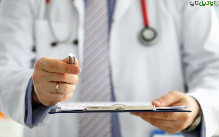 رضایت نامه یا برائت نامه پزشکی