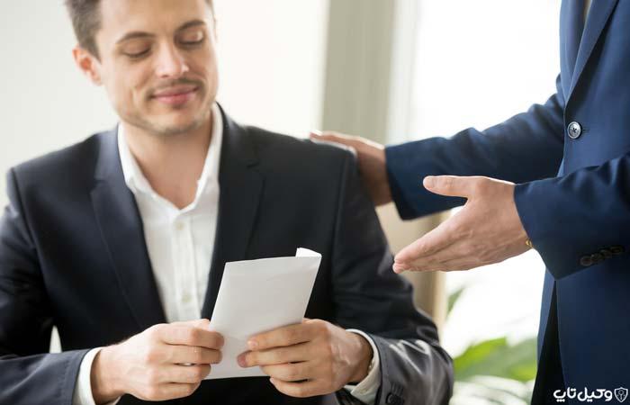 نمونه قرارداد حقالعمل کاری