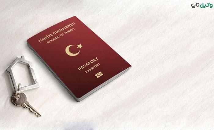 تابعیت در ترکیه