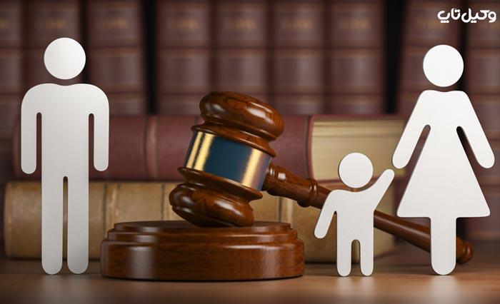 حکم طلاق