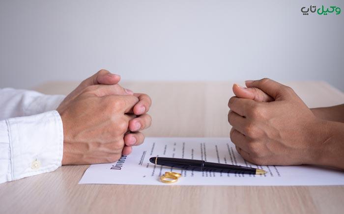 رضایت نسبت به طلاق