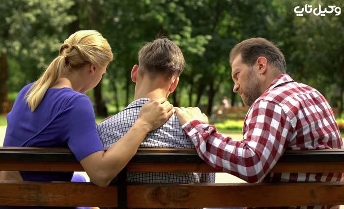 ماده 53 حمایت خانواده