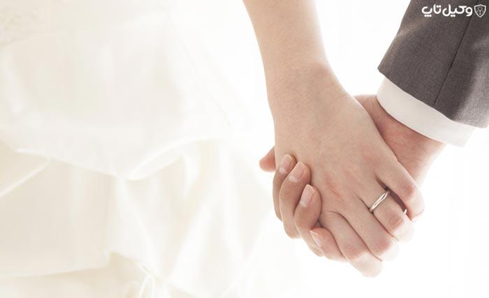 امکان سنجی تمکین در دوران نامزدی