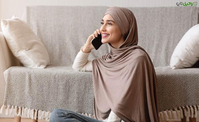 حجاب در اسلام و قانون اساسی