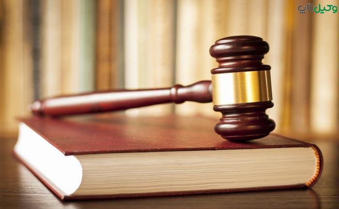 تفاوت حقوق عمومی با سایر حقوق