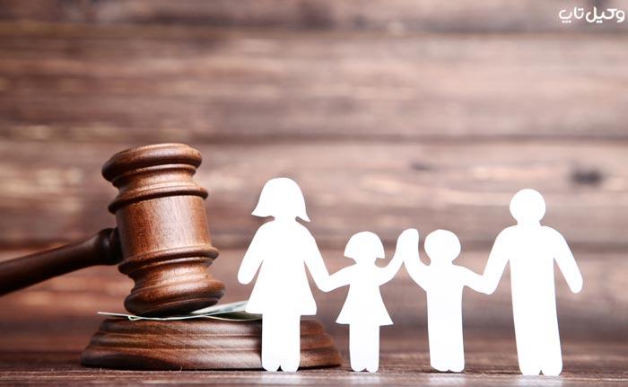 قانون حمایت خانواده