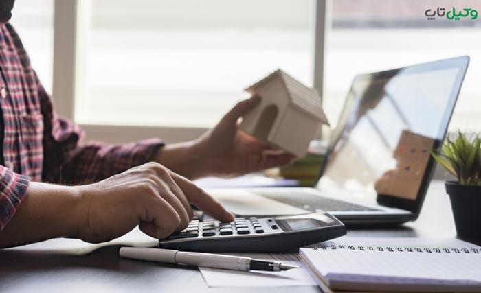 مدارک لازم برای پرداخت مالیات نقل و انتقال ملک