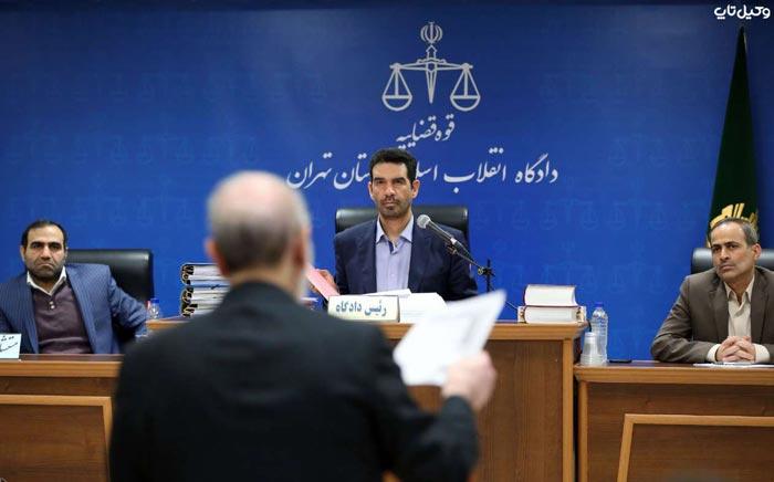 صلاحیت دادگاه صالح در رسیدگی