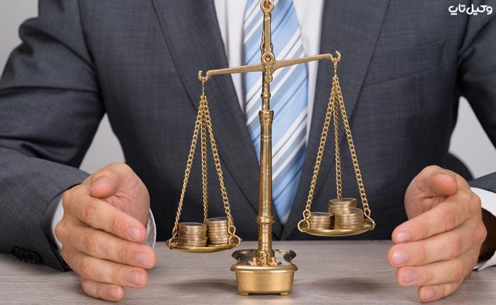 اثبات اعسار برای هزینه دادرسی