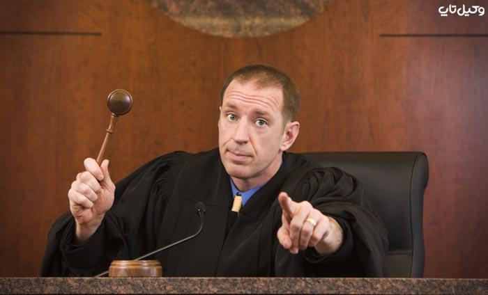 قاضی کیست و چه وظایفی دارد؟