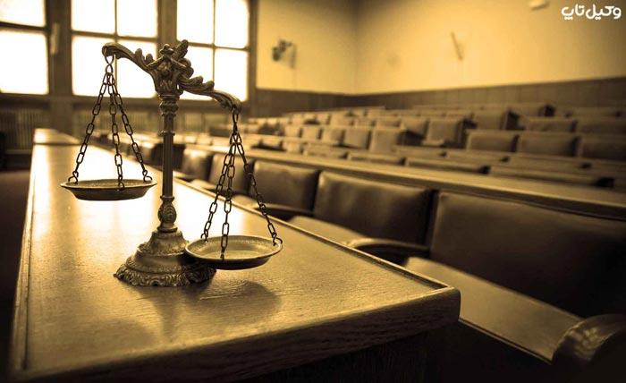 وظایف قوه قضائیه
