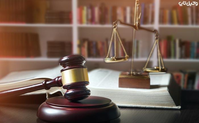 تفاوت قوه قضائیه و وزارت دادگستری