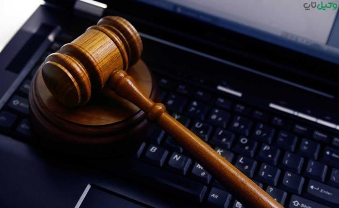 اداره حقوقی قوه قضائیه در خصوص رابطه نامشروع