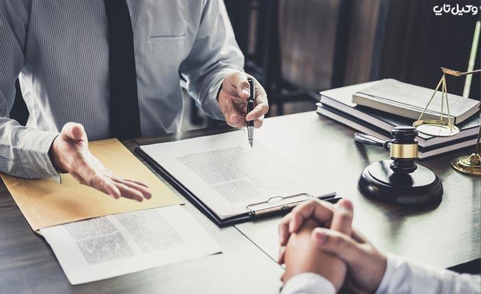 مشخصات طرفین قرارداد وکالت