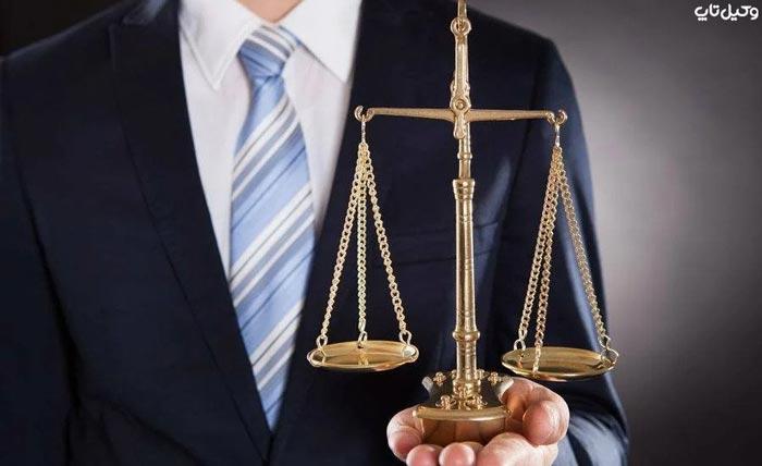 حدود اختیارات وکیل