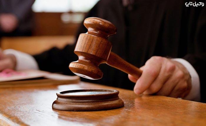 ترتیبات و اختیارات دادسرا