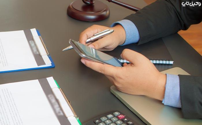 پیامک ارجاع پرونده به دادیاری