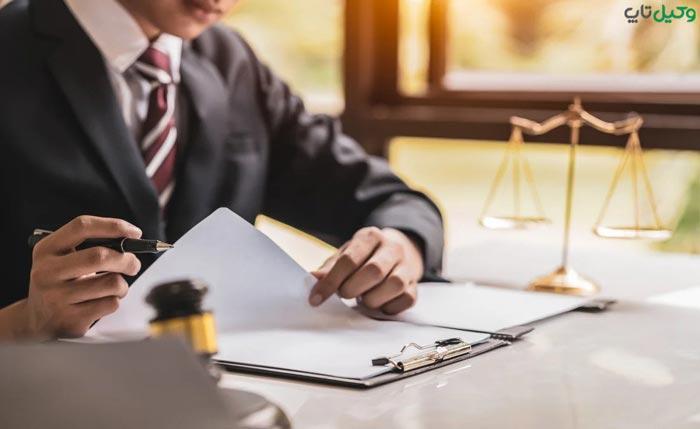 وظیفه وکیل در خصوص اعلام استعفا